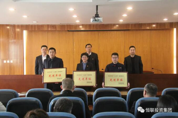 The Party committee of the group held the summary and commendation meeting of news and publicity work in 2020